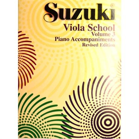 Bach Gavotte Orchestral Suite  Suzuki